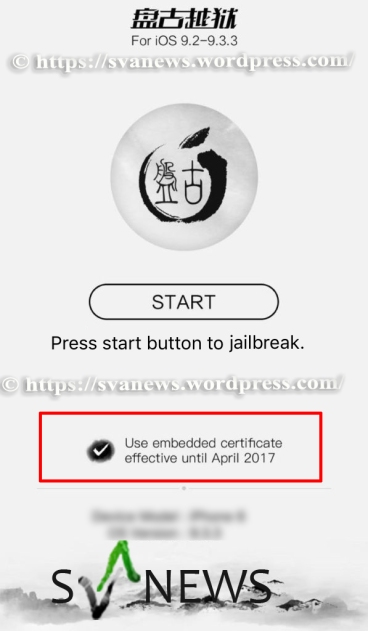 Pangu-English-Start-Jailbreak-iOS-9.3.3.jpg